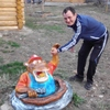 Александр, 35, г.Ульяновск