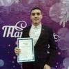Андрей, 19, г.Хабаровск