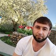 Шамиль 34 Черкесск
