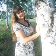 Анастасия, 25, г.Райчихинск