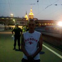 георг, 42 года, Козерог, Казань