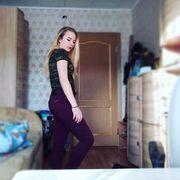 Марина, 21, г.Великий Новгород (Новгород)
