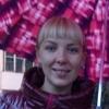 Елена, 37, г.Сосновоборск (Красноярский край)