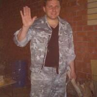 Александр, 37 лет, Скорпион, Тобольск