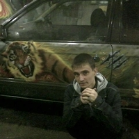 Ivan, 30 лет, Овен, Благовещенск