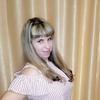 Алена, 25, г.Томск