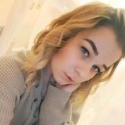 Валерия, 21, г.Одесса