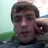 Alecsandr, 21, г.Ярославль