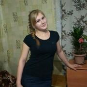 Светик, 20, г.Киров
