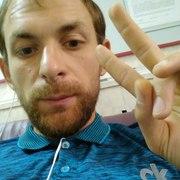 Насиб 34 года (Лев) хочет познакомиться в Путятино