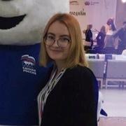 Maya, 17, г.Ульяновск