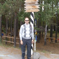 Иван, 44 года, Рыбы, Москва