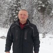 Денис 56 Таганрог