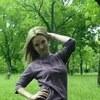 Надя, 33, г.Донецк
