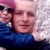Dmitriy, 27, Novaya Kakhovka