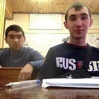 Кирилл, 21 год, Дева, Томск
