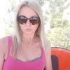 Полина, 31, г.Брянск