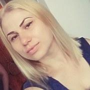 Катерина, 32, г.Нальчик