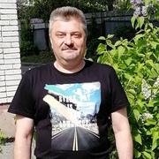 Сергей 50 лет (Стрелец) Курган
