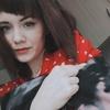 Олеся Юрьевна, 20, г.Смоленск