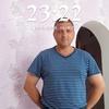 Геннадий, 44, г.Павловск (Воронежская обл.)