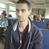 Denis Nazin, 29, Kinel