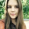 Masha, 21, г.Салават