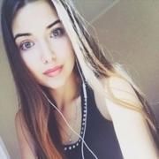 Мария 23 Новосибирск