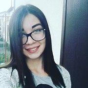 Кристина, 23, г.Климовск