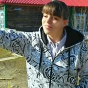 аня, 24, г.Междуреченск