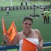 Nadejda, 37, Toretsk