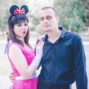Анастасия, 24, г.Рудный