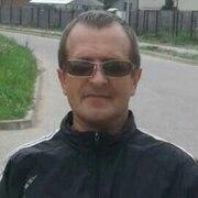 Сергей 47 Кривой Рог