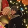 Алина, 37, г.Смоленск