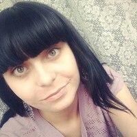 Рита, 27 лет, Близнецы, Кумертау