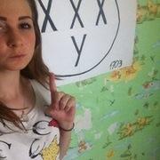 Елена, 20, г.Ишим