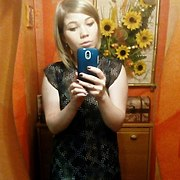 Валерия 28 лет (Скорпион) Пенза