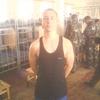 Віктор, 29, г.Тараща
