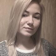 Аня, 21, г.Серпухов