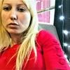 Галина, 33, г.Волгодонск