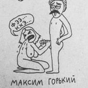 Вася 30 Санкт-Петербург