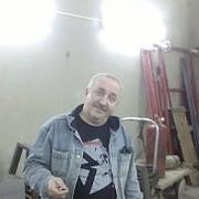 Виктор 61 Ярцево
