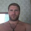 Sergey, 36, Petropavlovsk-Kamchatsky