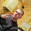 Евгений, 23, г.Саров (Нижегородская обл.)