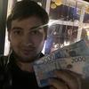 Иван VeGGaS, 25, г.Нижневартовск