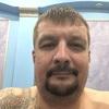 Валерий, 46, г.Евпатория