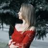 Tatyana, 32, г.Гамбург