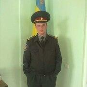 Алексей, 24