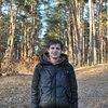 Александр, 29, г.Santo domingo