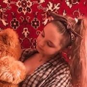 Катя, 20, г.Арсеньев